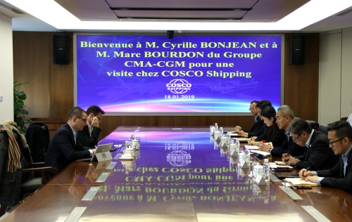 Han Jun Met with M. Cyrille Bonjean, Senior Vice President of CMA Group